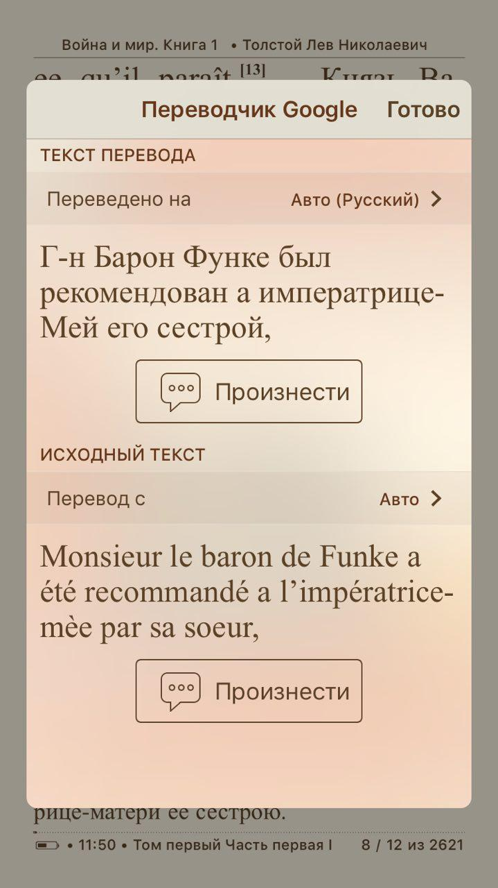 The update is one of the best reader app for iPhone and iPad