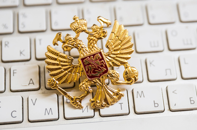 Media: the government wants to subjugate the entire infrastructure of the Russian Internet