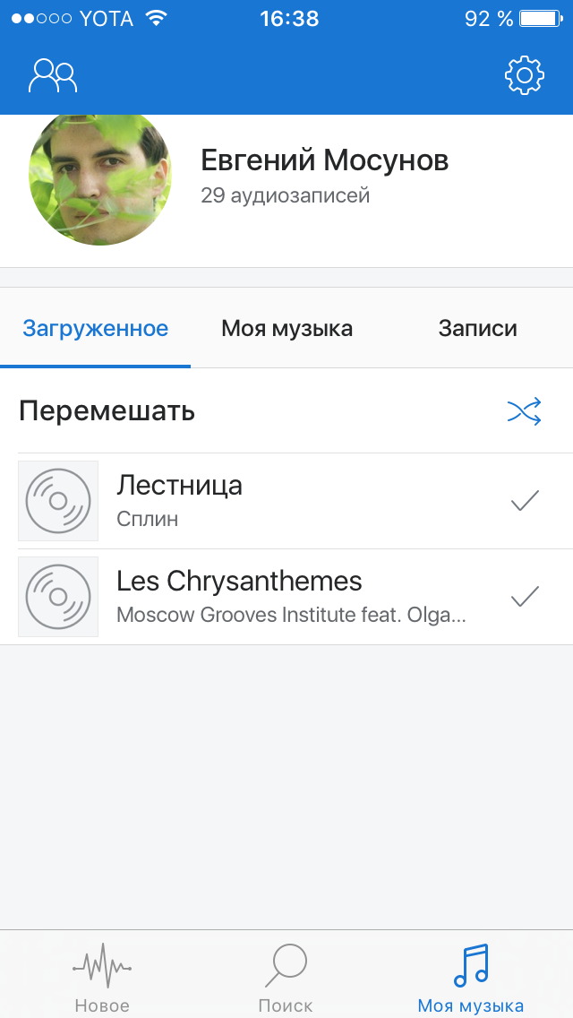 How to download free music from Vkontakte for the iPhone