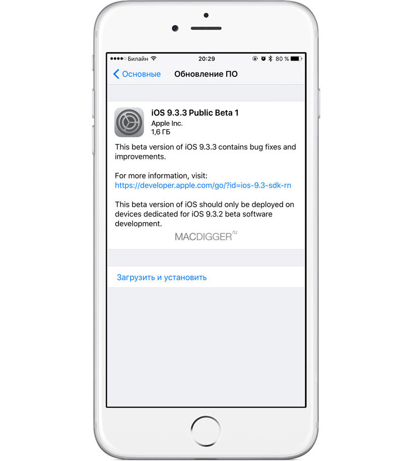 The first public beta of iOS 9.3.3 is available for download