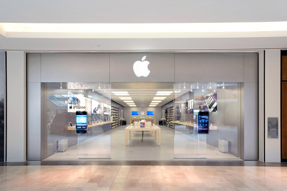 Network of shops of Apple Store celebrates 15th birthday