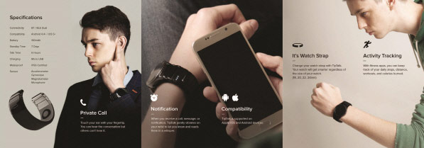 Smart strap allows you to call an IP phone call, putting a finger to his ear [video]