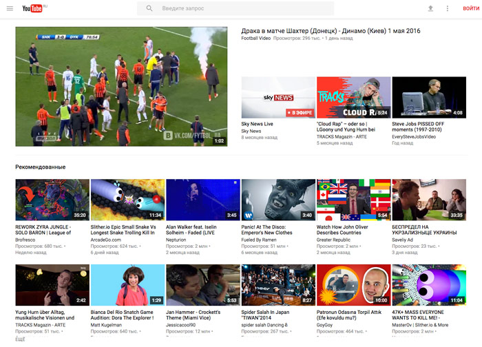 Google has updated YouTube with Material Design