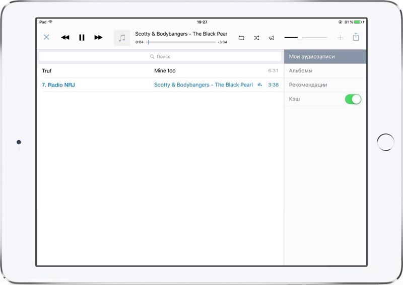 How to activate audio recording and the mode