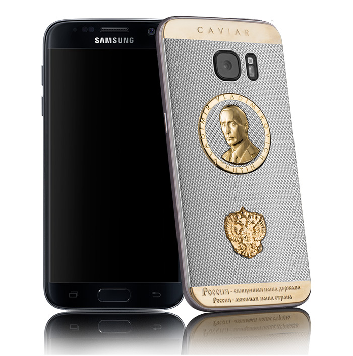 Samsung Galaxy S7 with Putin was estimated at 1.8 million rubles