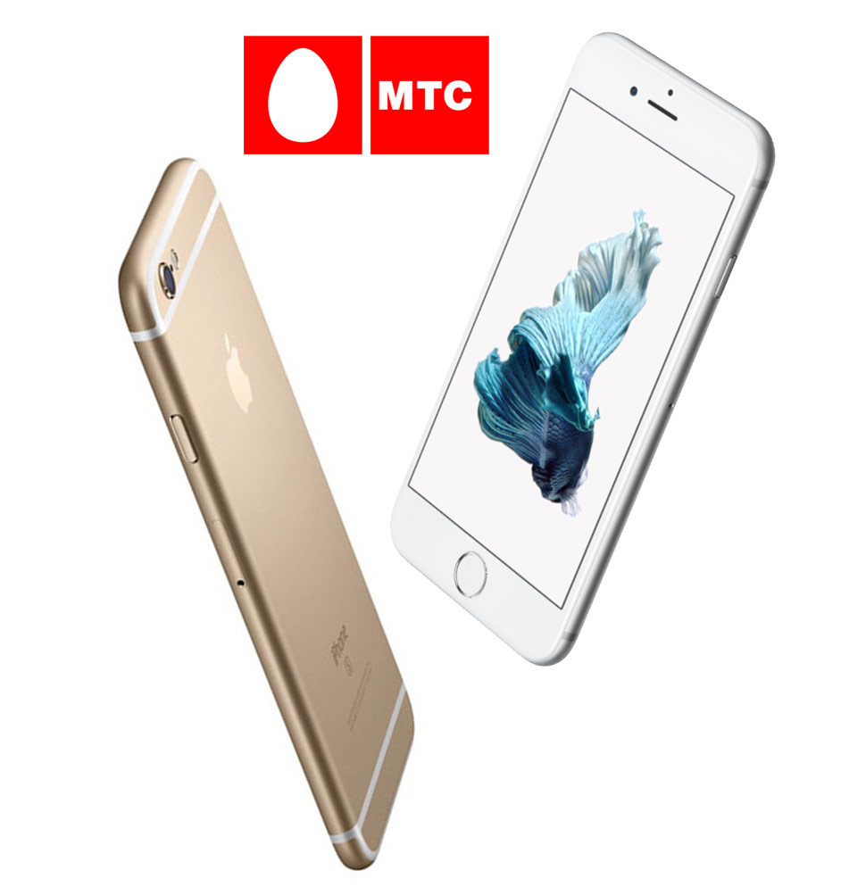 """MTS following the """"Beeline"""" launches """"truly unlimited Internet"""" for smartphone"""