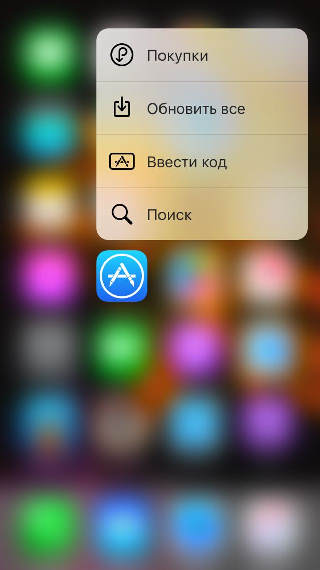 3D Touch in iTunes and the App Store — not exactly what one would expect