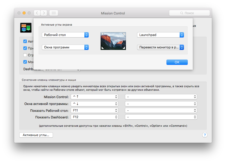 How to quickly hide the screen of your Mac from prying eyes