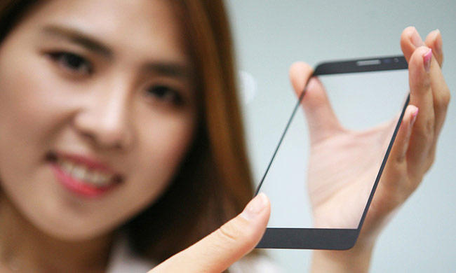 New technology will allow LG Innotek to release the iPhone without a Home button