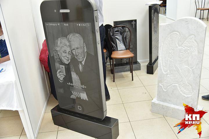 Tombstones in the form of iPhone began in Novosibirsk [photos]