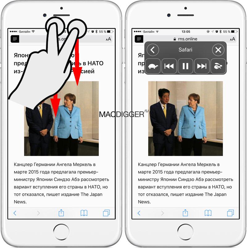 The most useful secret Siri on iPhone and iPad