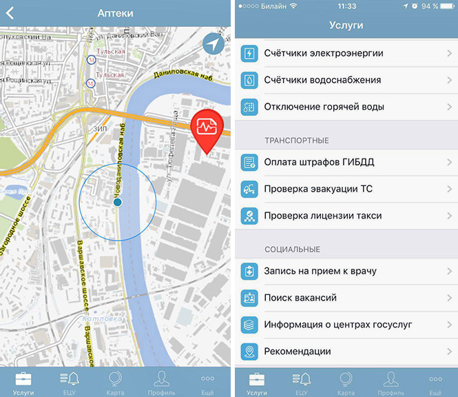 "In Moscow launched the ""urban equivalent of Siri"": it is able of self-learning and adapts to the user's interests"