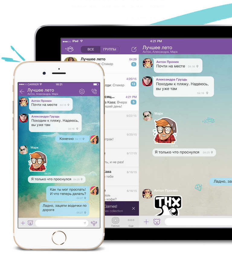 The number of Viber users in Russia has doubled over the year and exceeded the 60 million people