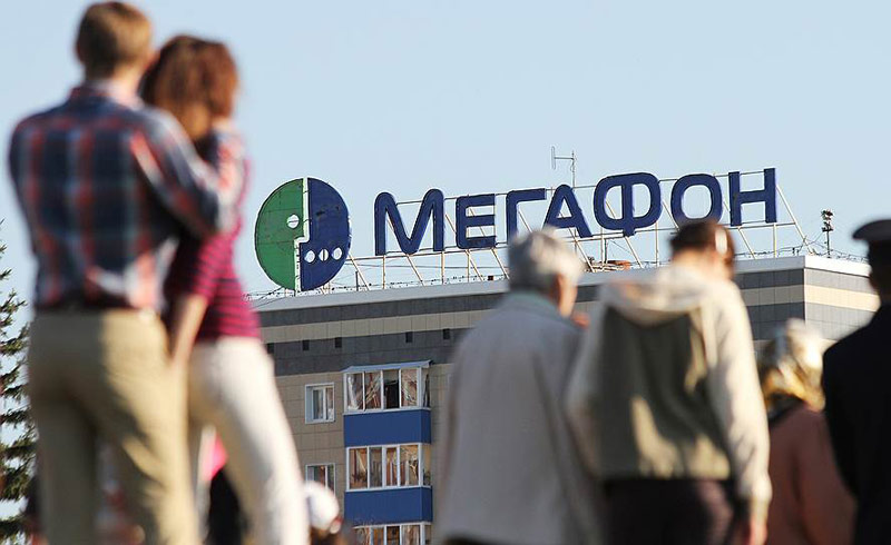 MegaFon does not believe in the emergence of a free cellular communication in Russia