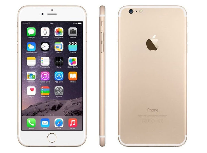 Media: iPhone 7 / Plus / Pro will be released in configurations of 32, 128 and 256 GB of internal memory