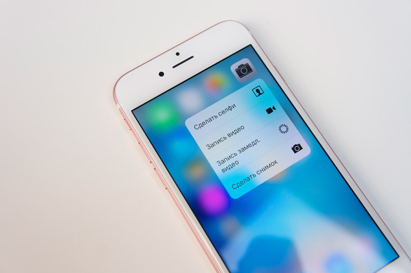 6 advantages of the iPhone 6s against Samsung Galaxy S7
