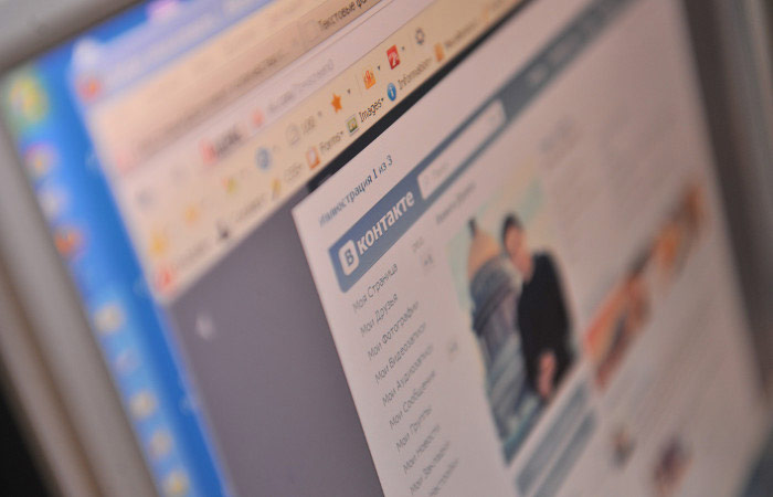 """The data of 100 million users of """"Vkontakte"""" stolen and put up for sale"""