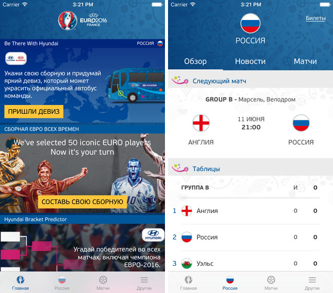 Football fever: top 10 most useful apps for iPhone and iPad