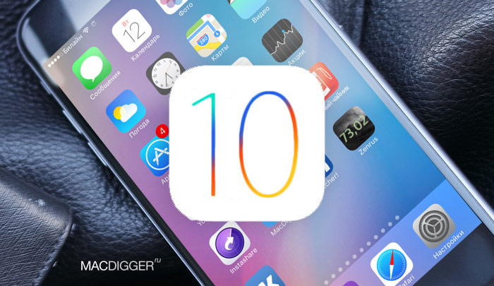 10 innovations that will appear in iOS 10