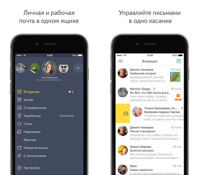 Yandex, and Gmail began to support the Russian ' mail
