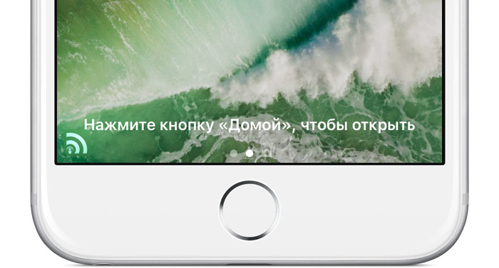 "Users have found a way to return the gesture ""Slide to unlock"" instead of unlock Home button in iOS 10"