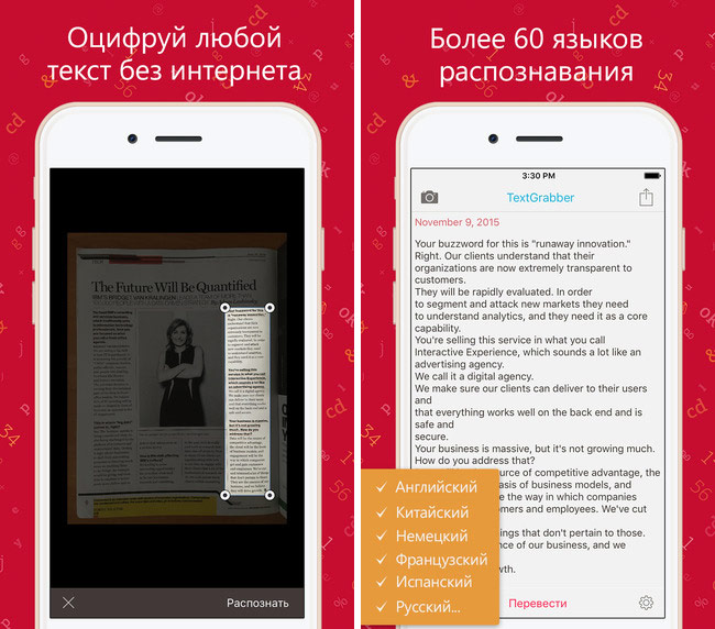 Apple offers a free download ABBYY TextGrabber for recognition and translation of text
