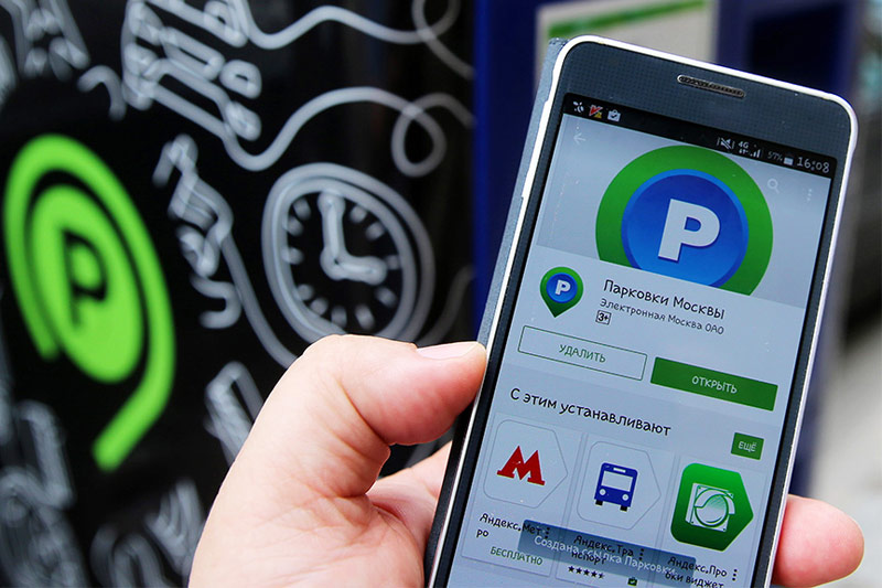 """The app """"Park of Moscow"""" Muscovite requires nearly 30 000 per 8-hour Parking"""