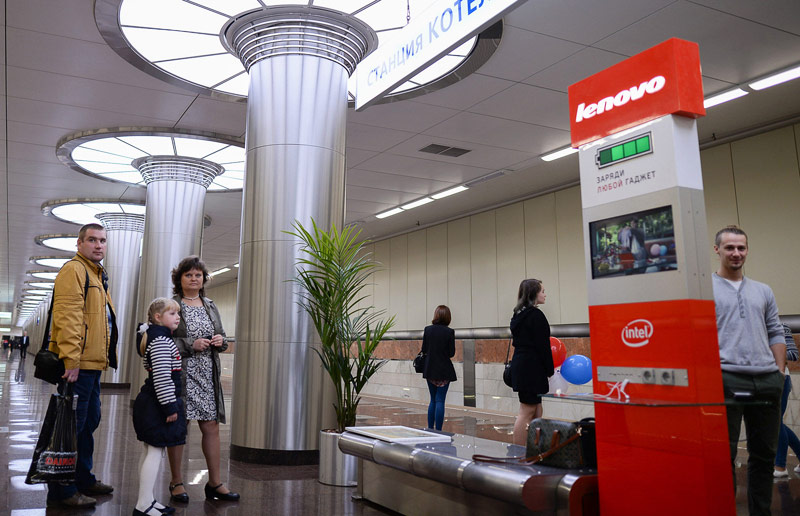 In the Moscow subway there will be benches with chargers for smartphones