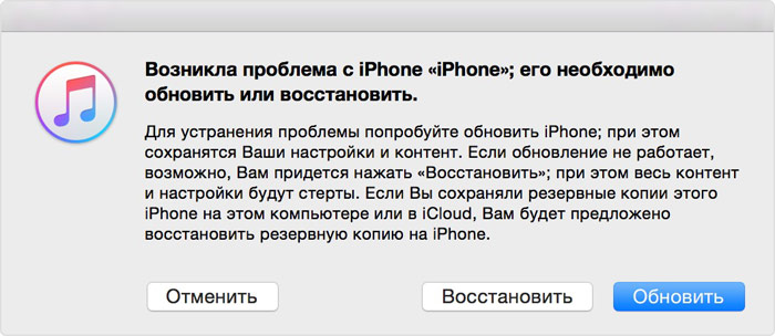 What to do if forgot password on iPhone or iPad?