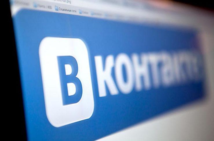 "Roskomnadzor for the first time will check the social network ""Vkontakte"""