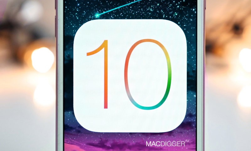 Apple released iTunes 10 beta for iPhone, iPod touch and iPad
