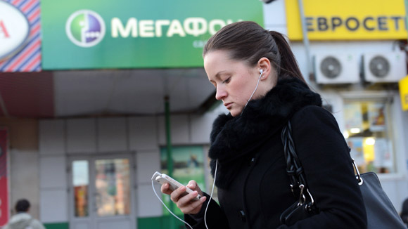 """MegaFon"" was fined 1 million rubles for the advertising SMS-mailing"