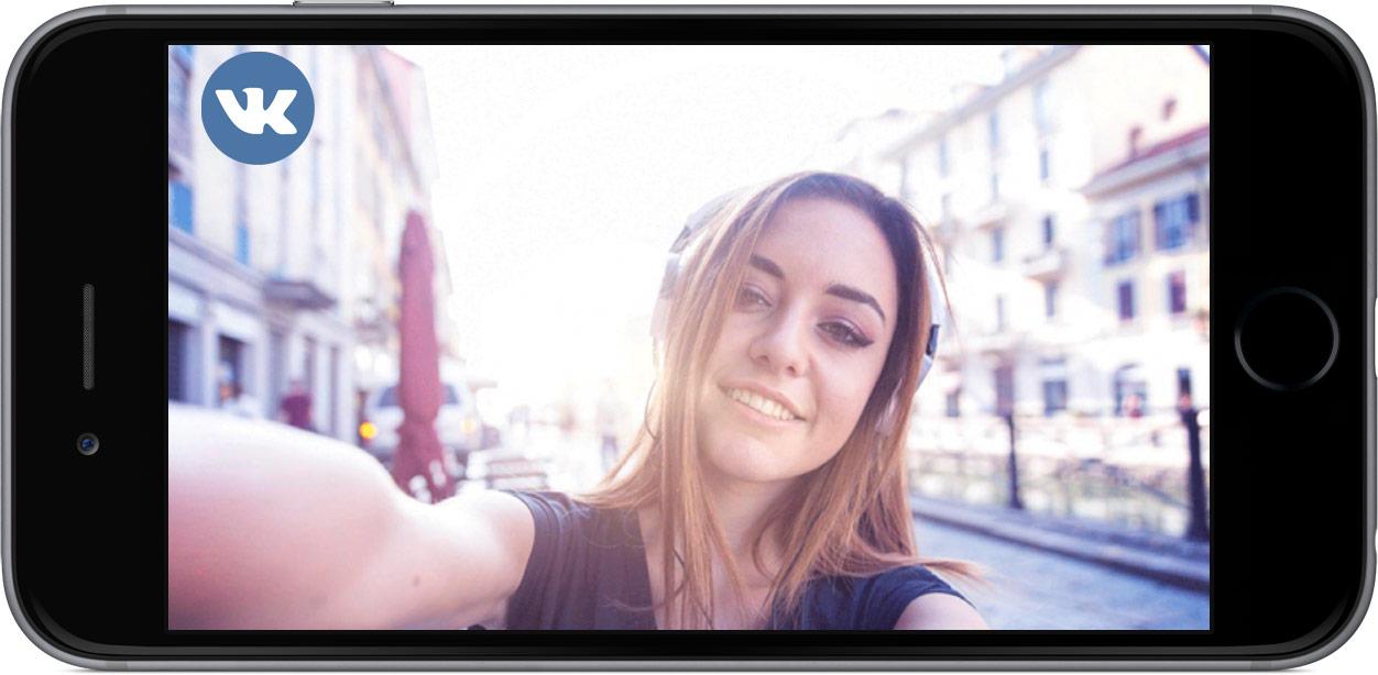 """VKontakte"" is testing the app for direct video streaming, VK Live"