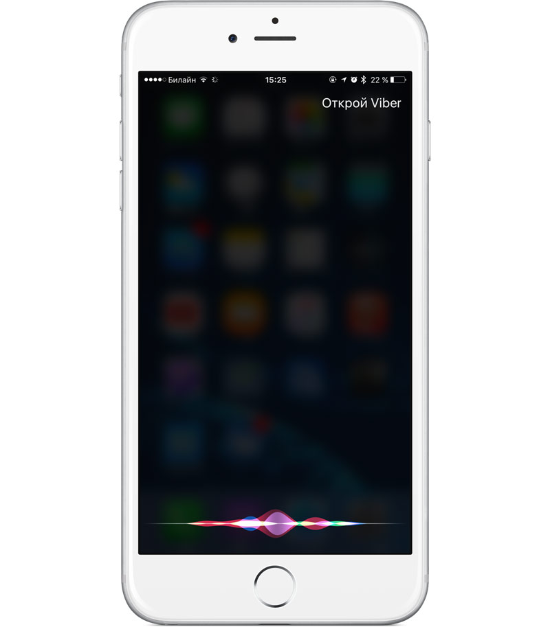 3 ways to quickly launch apps on iPhone and iPad