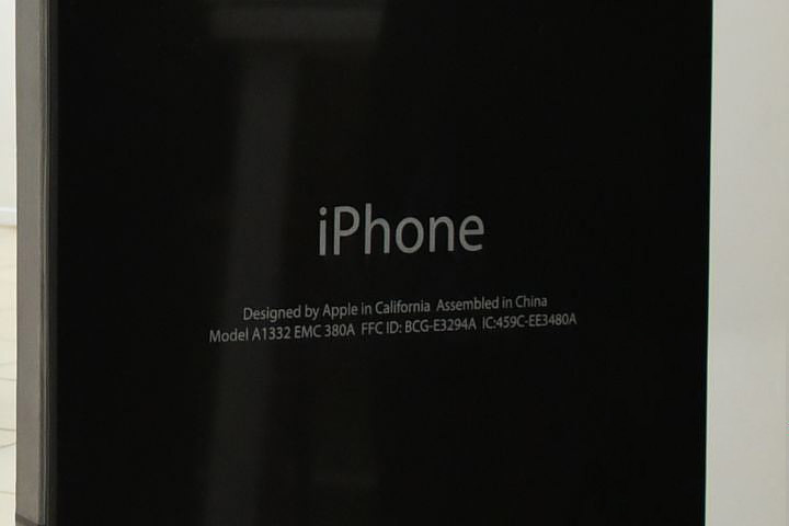 The ROC is not against the release of the gravestones in the form of iPhone