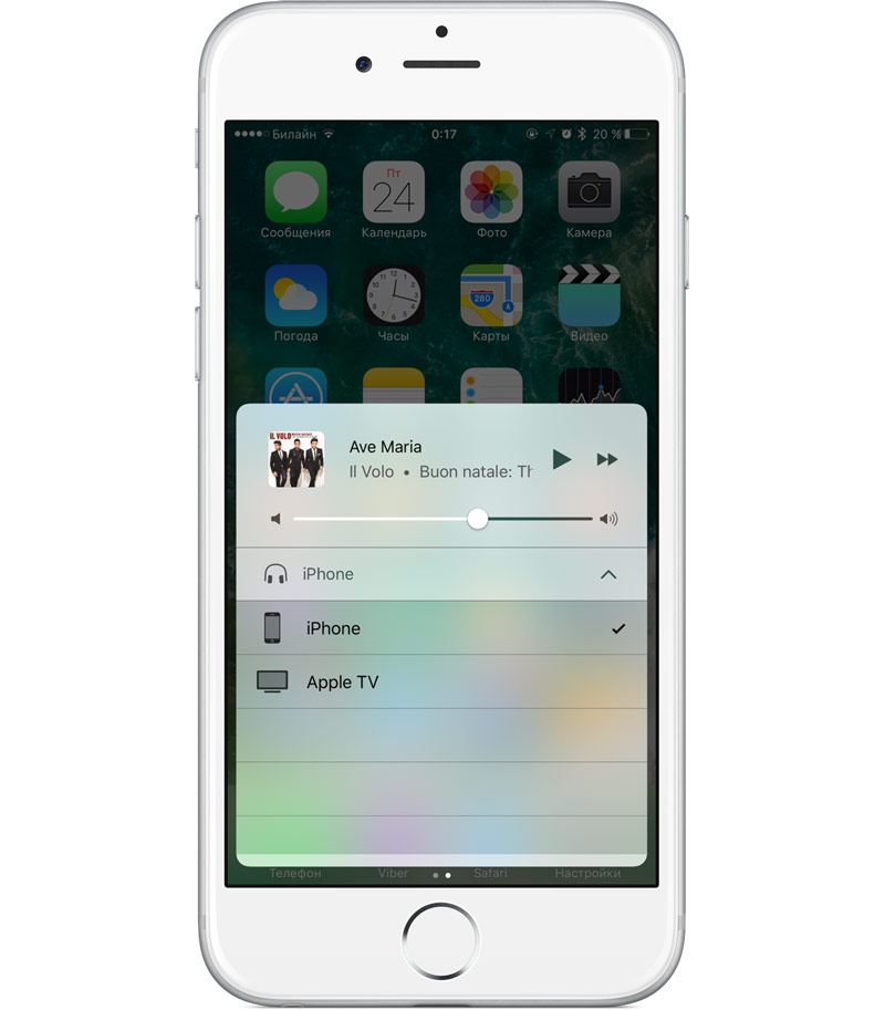 """Review of iOS 10: new control with three tabs to control the system, music, and """"smart"""" home"""