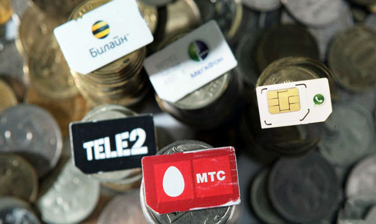 """Mobile operators warned of a 300% rise in tariffs from-for """"Spring law"""""""