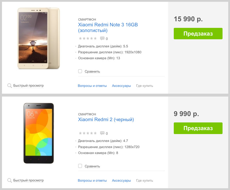 In Russia officially started selling smartphone Xiaomi Redmi 2, Redmi note and 3 Redmi Note 3