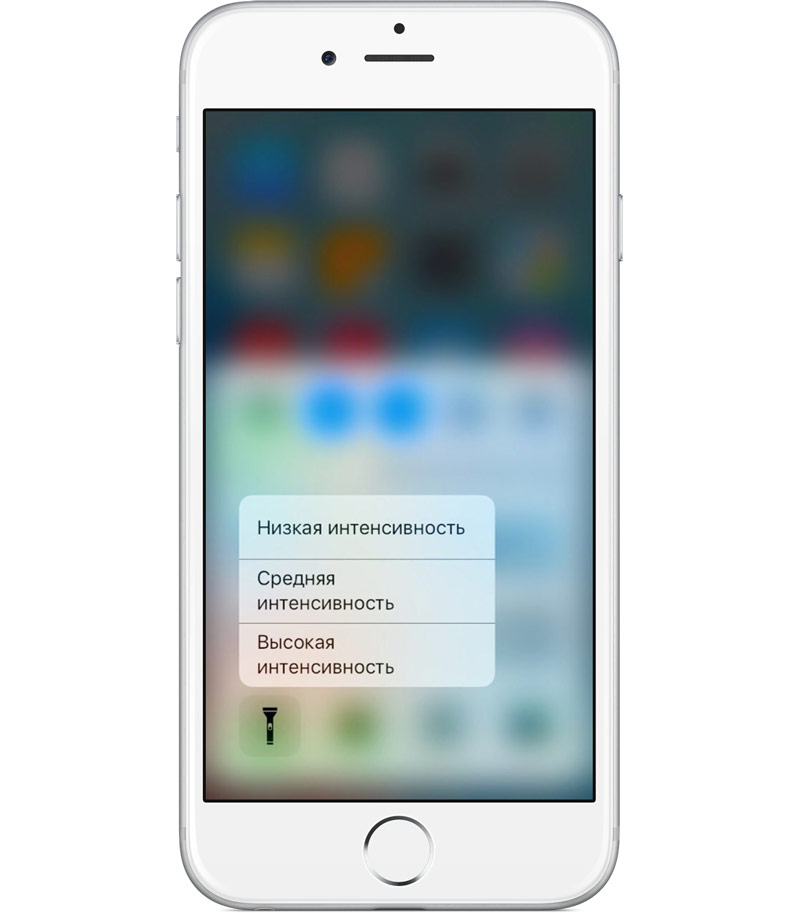 iOS 10: the control allows you to select the intensity of the flashlight with the 3D Touch