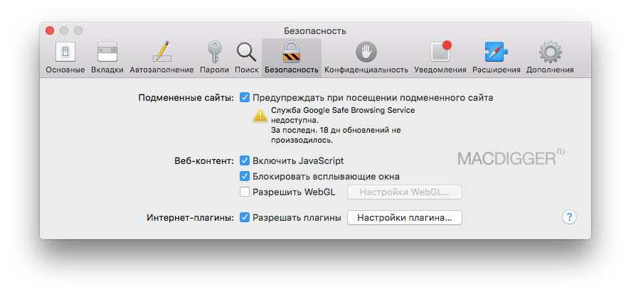 """Web content Safari """"not responding""""? How to solve the problem with freezing of browser on a Mac"""
