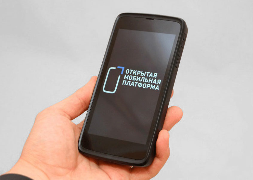 "The first smartphone on the Russian operating system ""Ermak weapons of mass destruction"" was estimated at 130 000 rubles"