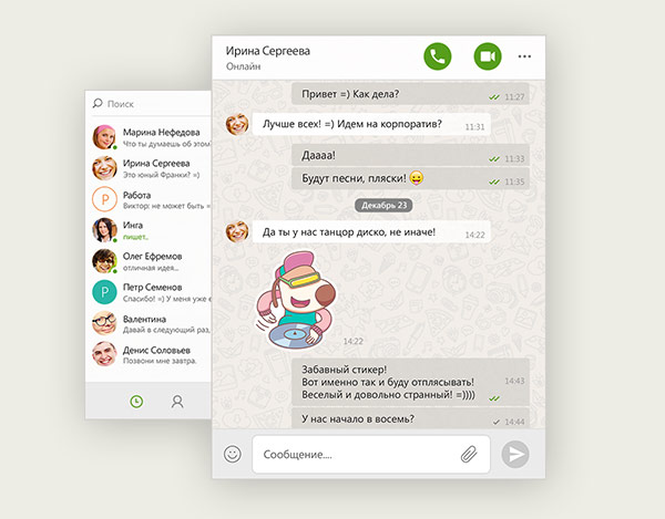 3.0 out of ICQ for Mac: new design, showcase livotov, encryption of calls