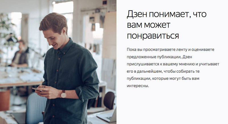 "Yandex has launched ""the world's first browser with a personalized feed of recommendations Yandex.Zen"