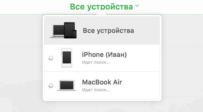 The easiest way to find iPhone converted into silent mode