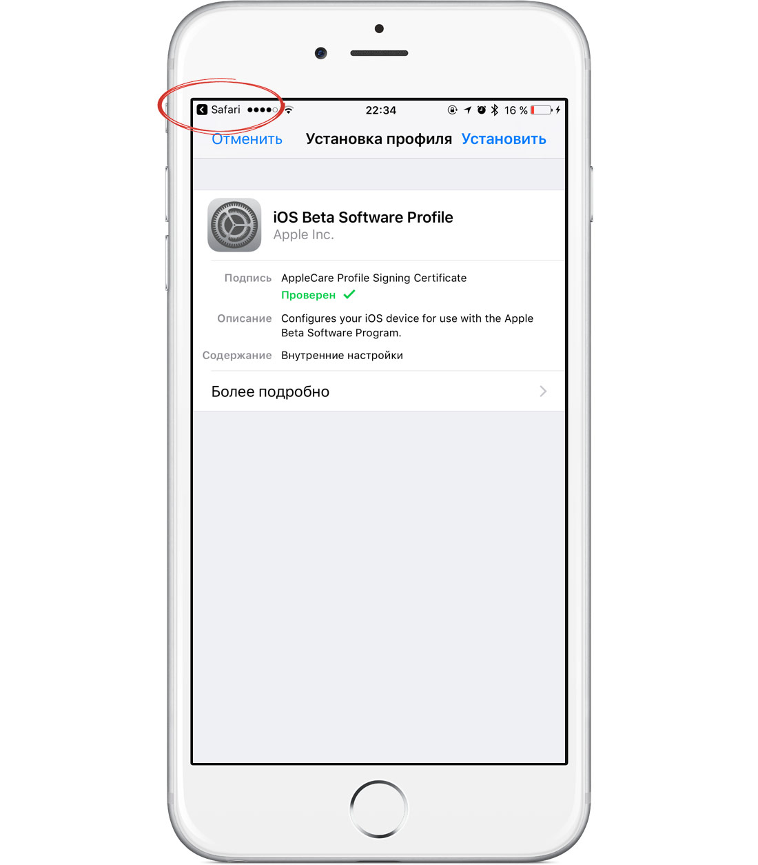 How to use iOS 10, if broken Home button on iPhone and iPad