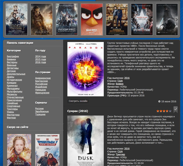 In Russia forever blocked one of the most popular pirate sites for movies