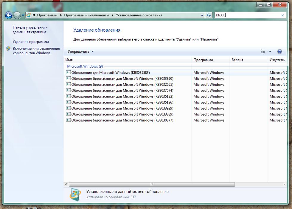 Two ways to avoid upgrading to Windows 10