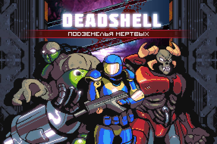 Dead Shell: dungeon of the dead – behind closed doors
