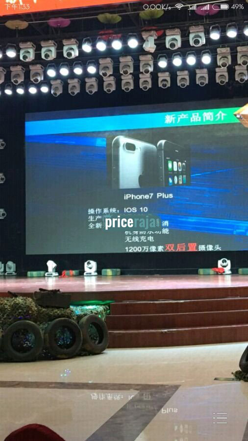 iPhone 7 Plus with dual 12-megapixel camera was shown in a closed presentation of Foxconn [photos]