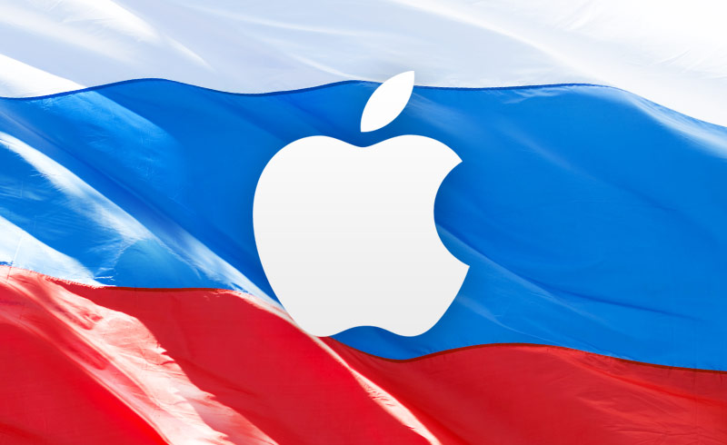 Apple's revenue in Russia due to the fall of the ruble fell by nearly a quarter in 2015